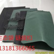 供应咸阳护坡袋,植草护坡工程专用生态袋