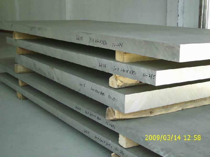 供应1060纯铝板1060报价1060化学成分