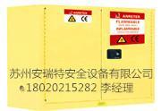 供应上海危险化学品柜90加仑黄色双锁管理【CE】认证、工业安全柜国家专利安瑞特ANRT厂价直销包送货上门安装批发