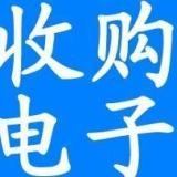 供应深圳回收电子元件回收手机配件