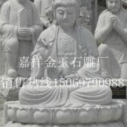 陕西石雕佛像出售图片