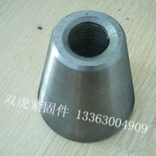 厂家订制优质价优圆台螺母锥形螺母锥形塑料螺母对拉螺母批发