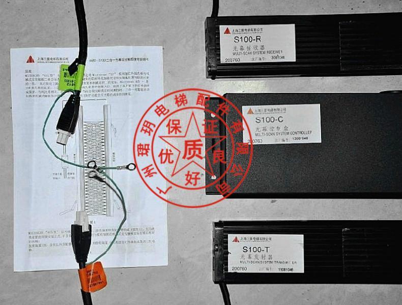 上海三菱电梯二合一光幕谁知道怎么短接
