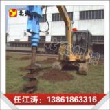 供应电杆钻坑机,载电杆钻坑机,电杆钻坑机械