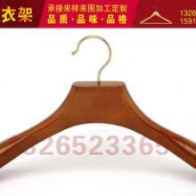 供应木衣架金属衣架防滑女装衣架K143