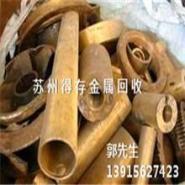供应苏州回收废旧贵金属价格_苏州回收废旧贵金属厂家_回收废旧贵金属