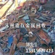 供应常熟废旧镀金高价回收_苏州废旧镀金高价回收中国优质供货商