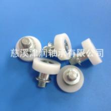 供应冰箱滑轮配件轨道滑轮导轮五金传动件M8螺栓批发