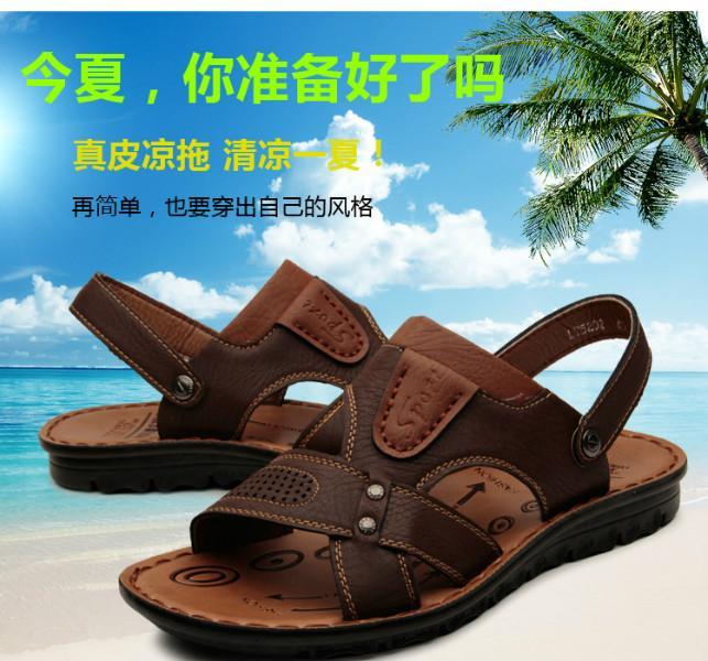 企鹅波仕/2013新款夏季男士男鞋凉鞋牛皮休闲沙滩鞋凉拖