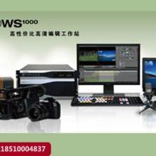 传奇雷鸣EDWS1000非线性编 后期制作设备 非线性编辑设备 高清非编工作站