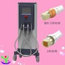 供应热玛吉升级微针点阵射频仪 深圳云春健康科技有限公司