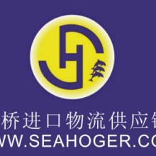 成都进口台湾高山茶食关操作流程和注意事项批发