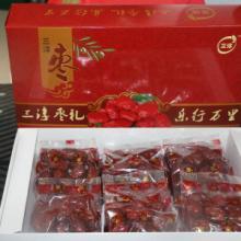 供应新疆红枣批发