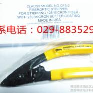 甘肃双口CFS2光纤剥线钳米勒钳直销图片