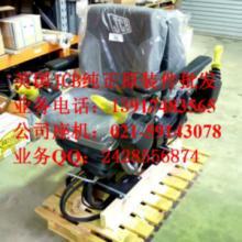 供应JCB挖掘机发动机配件