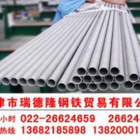 供应06Cr18Ni11Ti不锈钢管价格