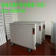 供应郑州碳纤维暖气片碳晶暖墙厂家直销碳纤维暖画批发
