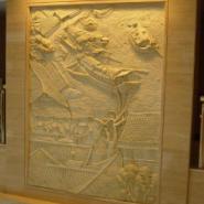 东莞砂岩浮雕图片