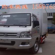 福田欧曼9米53厢长冷藏车价格