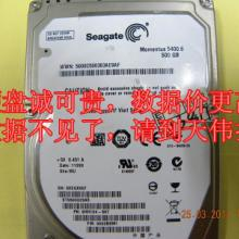 供应天津硬盘服务器数据恢