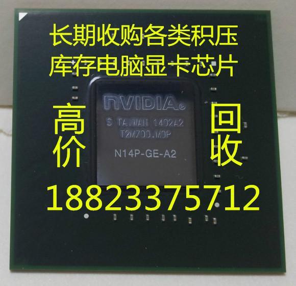 深圳市龙胜电子