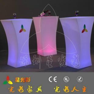 塑料发光鸡尾酒桌图片