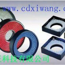 供应环形光源方形环形光源XW-R环形光源批发