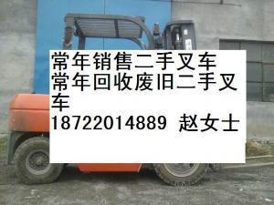 供应石家庄二手叉车,邯郸二手叉车价格,承德二手叉车出售,回收