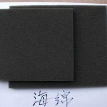 黑色海绵双面胶带批发