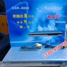 高斯贝尔NEWSTARGSR-6000希望号远程教育接收机 电视接收机图片
