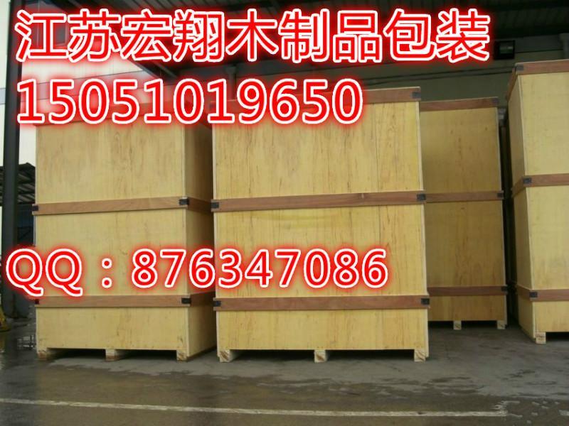 供应宿州包装箱价格图片