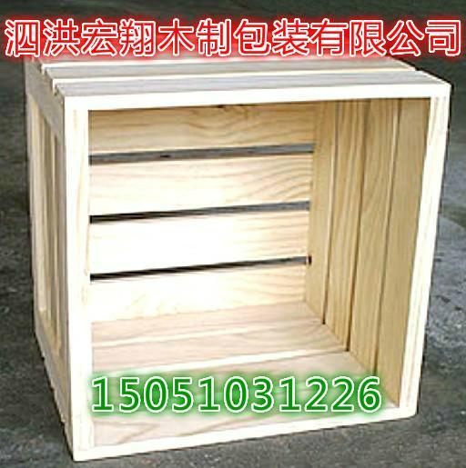 供应徐州大型托盘价格大包装箱厂家直销图片