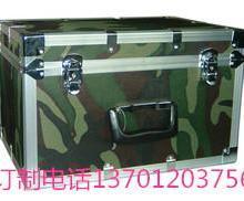 供应咸宁部队用铝合金器材箱