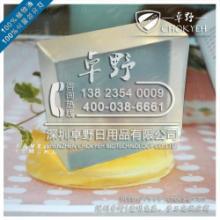 供应用于透明皂基 天然温和的手工皂厂家,手工皂制作半成品原材料厂家,手工皂用什么材料制成,哪里购买手工皂材料,深圳卓野图片