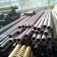 低价供应12crni3钢管图片