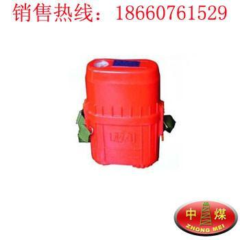 ZYX45压缩氧自救器销售