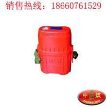 供应ZYX45压缩氧自救器 中煤制造 矿用救援物资图片