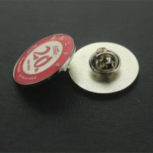 供应电镀镍烤漆徽章金属徽章胸章胸章免费设计