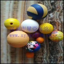 供应EVA球/EVA发泡球/pu球