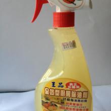 供应上海洗洁精厨房用洗洁精,汽车用洗洁精