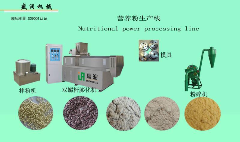 供应膨化营养米生产线图片