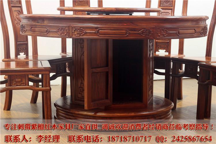 红木家具_红木家具供货商_v刺猬刺猬广州红木家具正品图片
