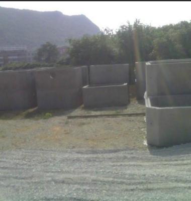 水泥构件图片/水泥构件样板图 (2)