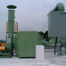 供应中山有机废气治理,中山锅炉有机废气治理,中山有机废气治理设备