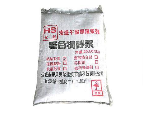 供应聚合物粘接砂浆