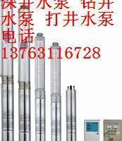 供应钻井深井水泵,水泵价格 水泵报价