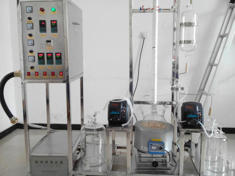 供应常压连续玻璃精馏装置