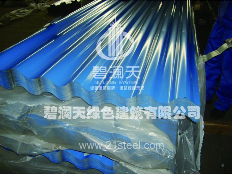 供应横装彩钢墙板,横装彩钢墙板厂家