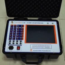 供应HYTS204火电一次调频测试仪批发