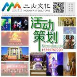 台州品牌营销|台州品牌策划|台州全案策划